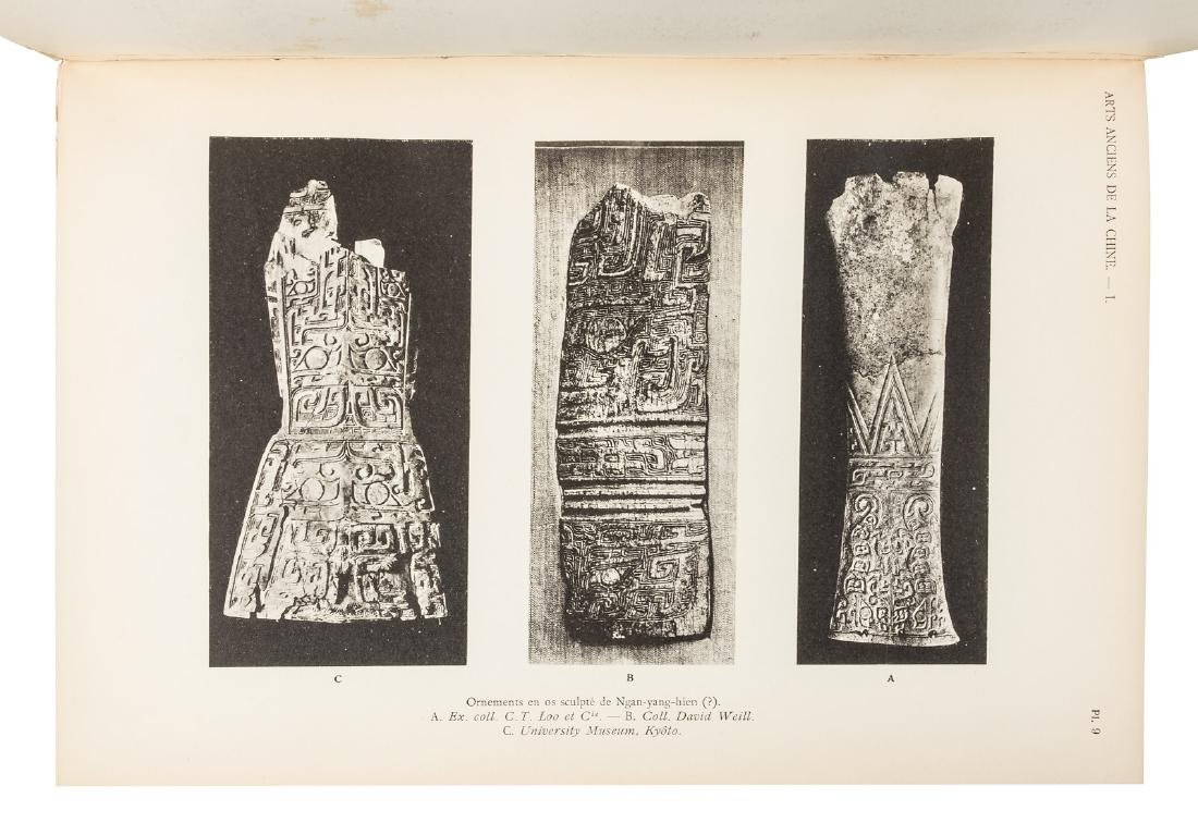 Art of China in Three Volumes - 5