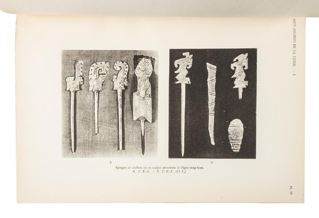 Art of China in Three Volumes - 6