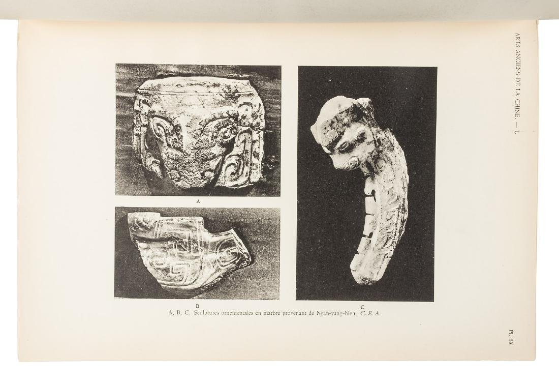 Art of China in Three Volumes - 7