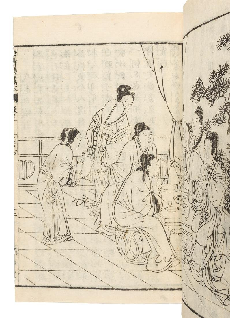 19th century Japanese printing of Tang poetry