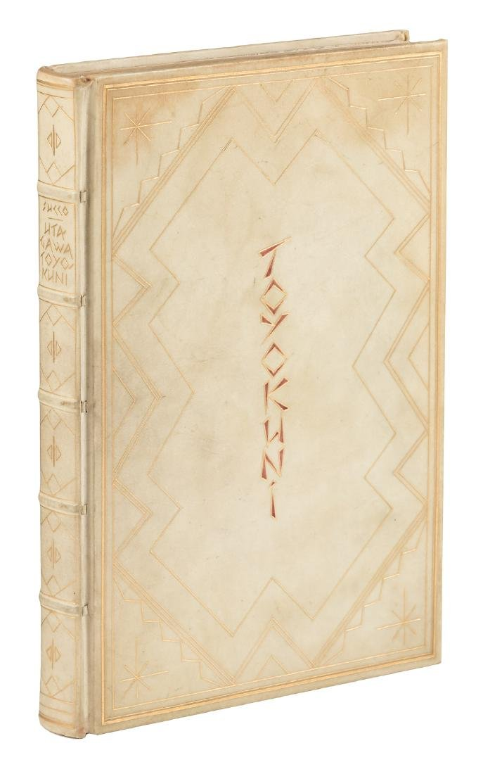 Works of Utagawa Toyokuni