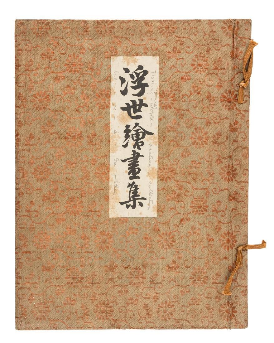 100 Ukiyo-e paintings