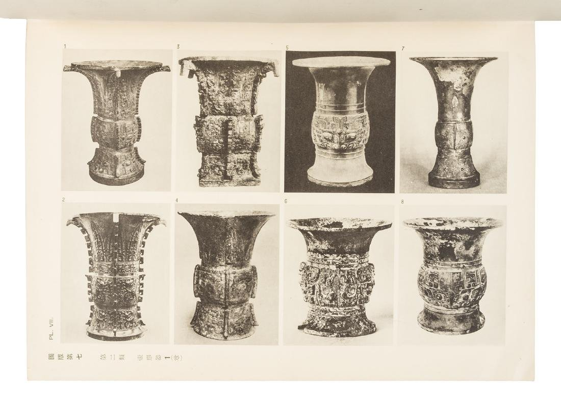 Bronze Vessels of Ancient China - 4