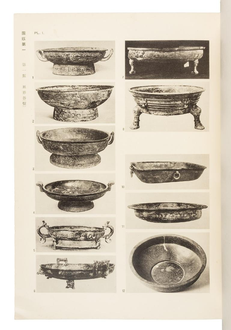 Bronze Vessels of Ancient China - 5