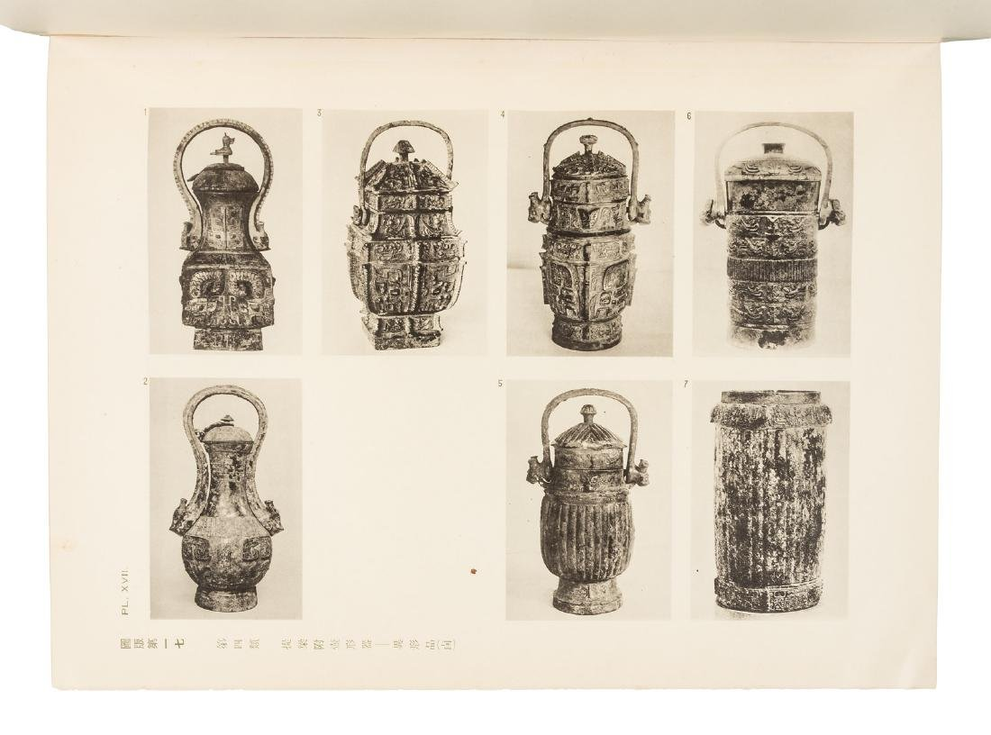 Bronze Vessels of Ancient China - 7