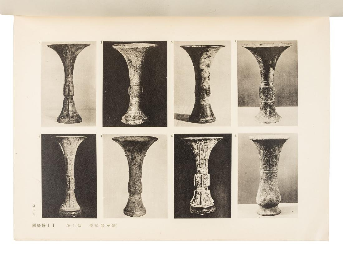 Bronze Vessels of Ancient China - 8