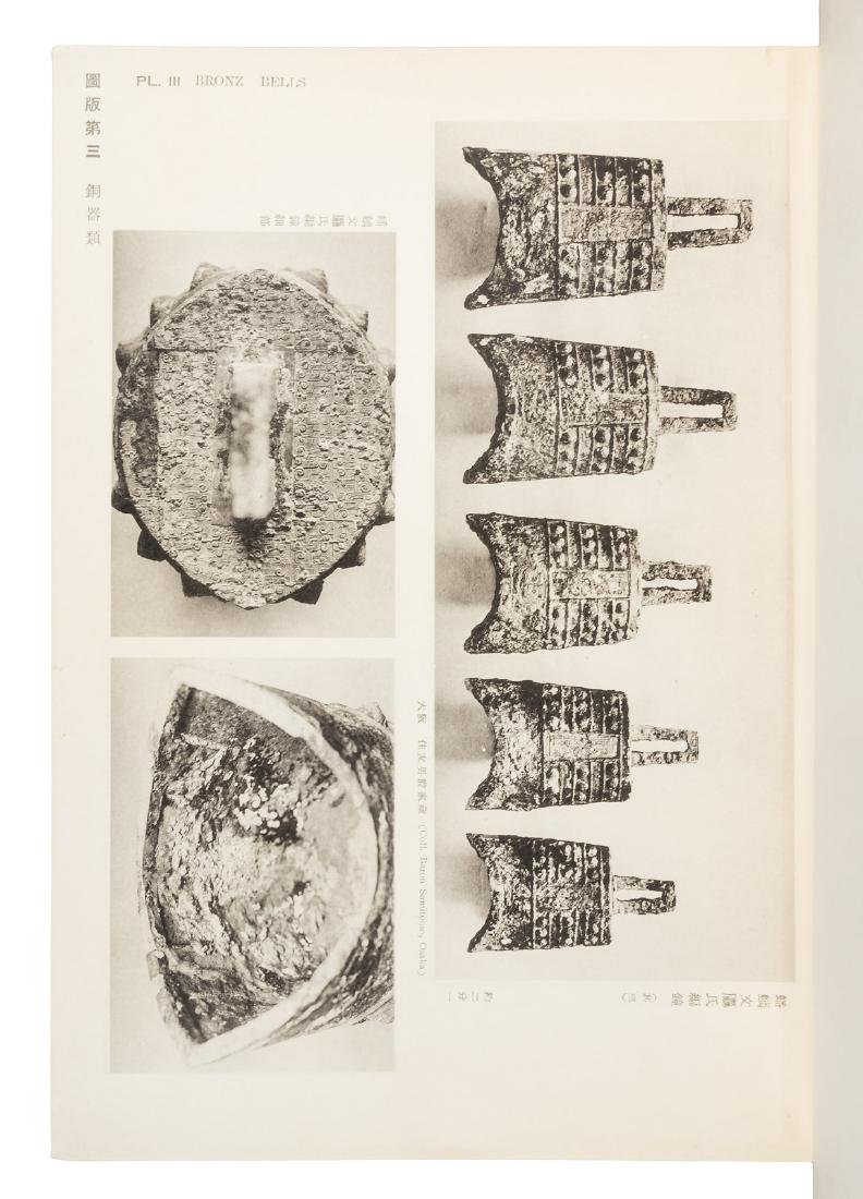 Relics from Ancient Asian Tombs - 7