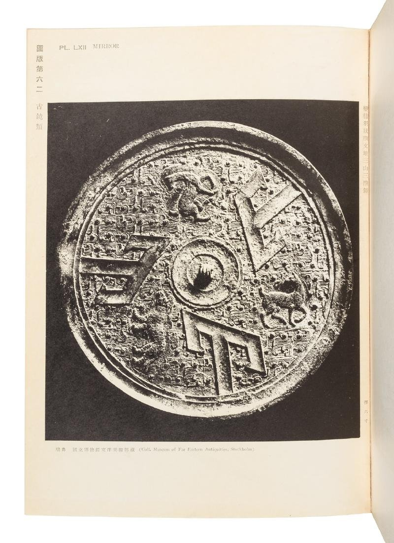 Relics from Ancient Asian Tombs - 9
