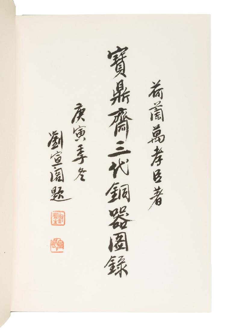 Rare Book on Chinese Bronzes - 2