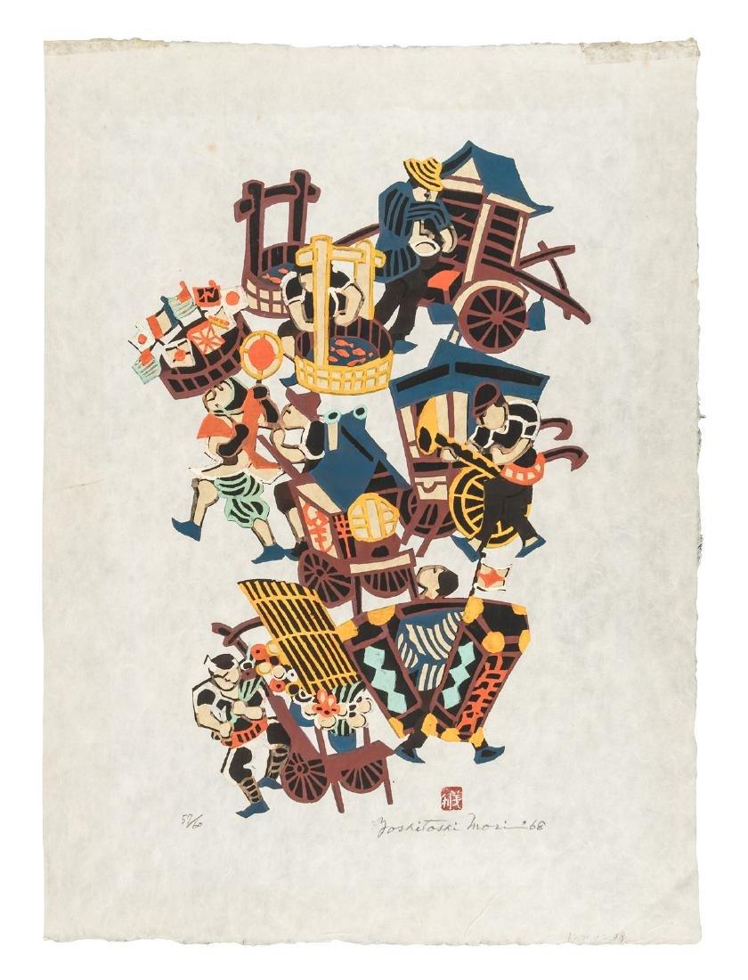 Mori Yoshitoshi color woodblock print 1/60