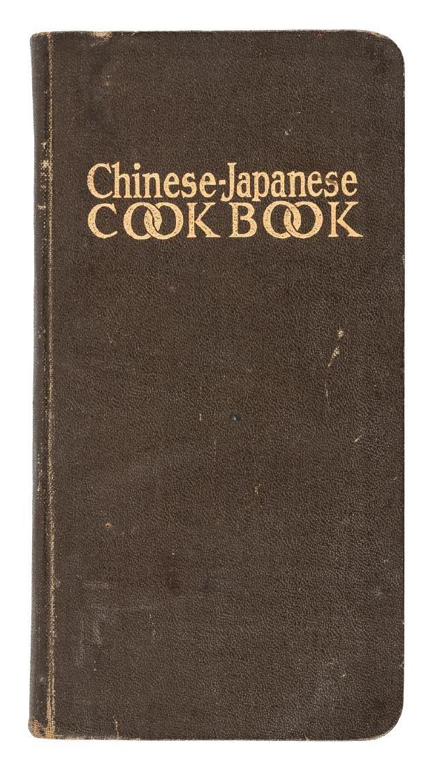 1914 1st Asian-American Cookbook