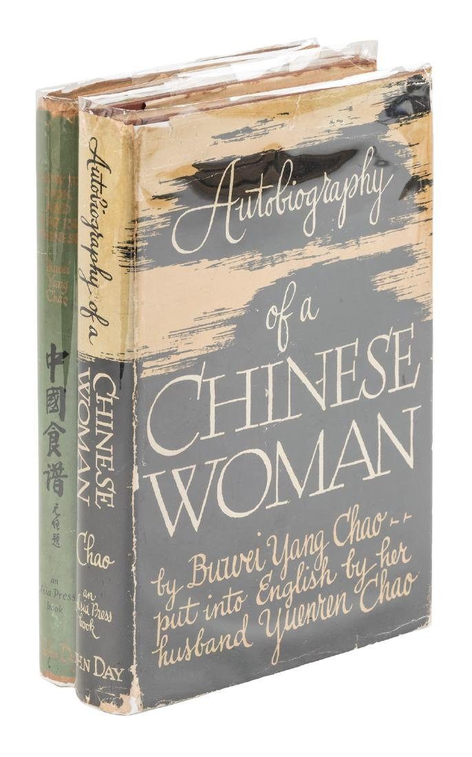 Chinese-American Doctor's classic cookbook and scarce