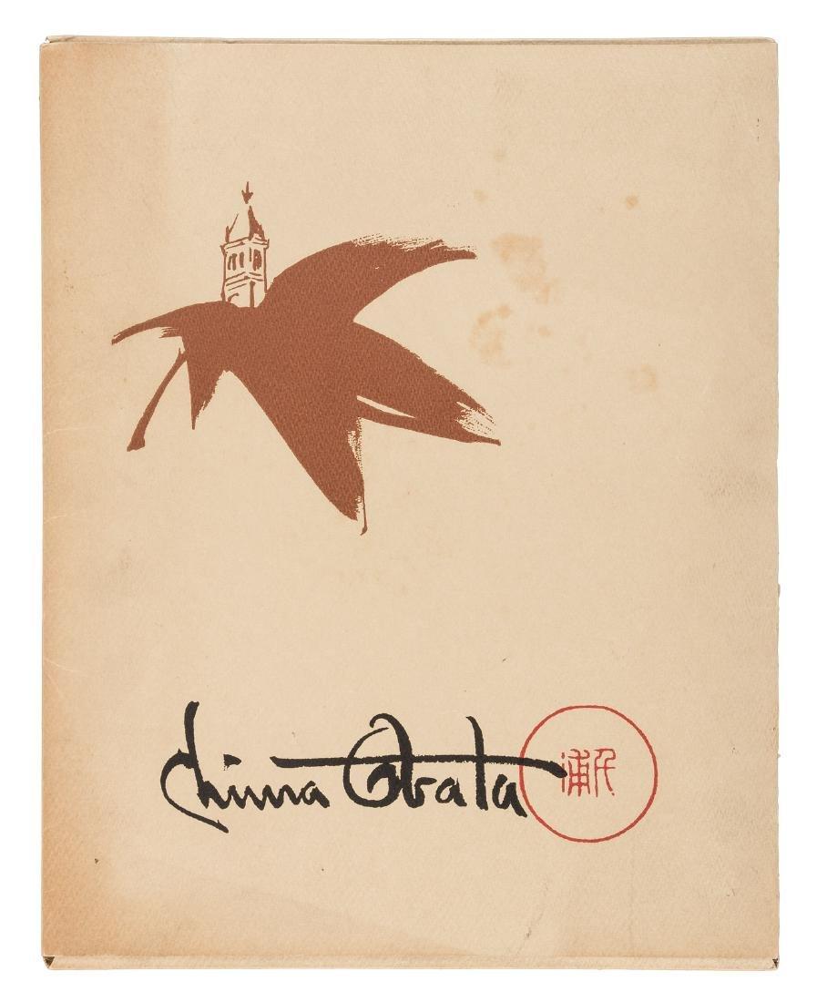 Japanese-American artist Chiura Obata, University of