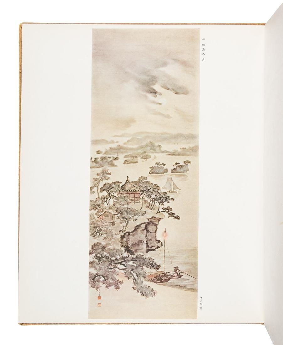 Japanese-American artist Chiura Obata, two books from - 7
