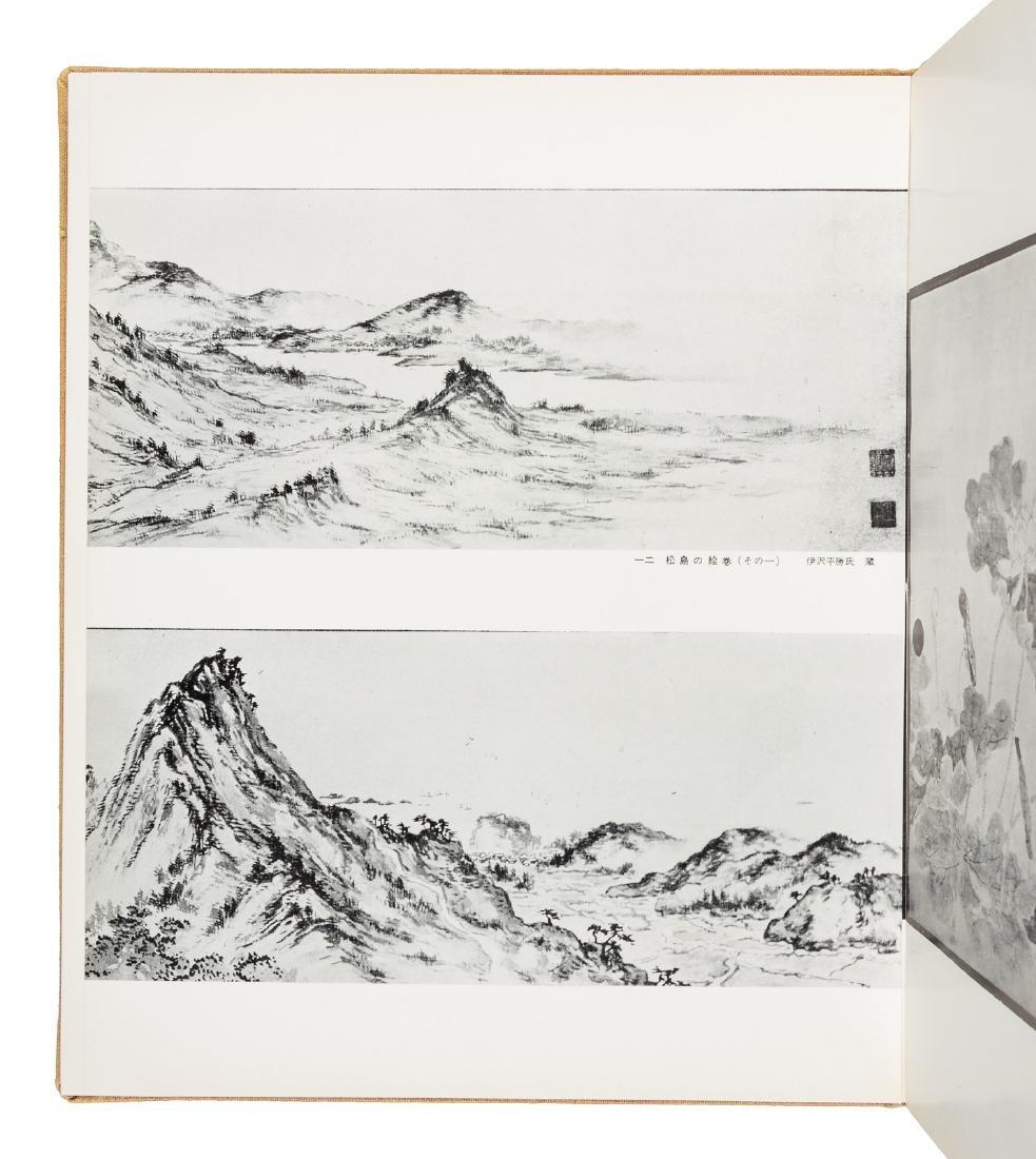 Japanese-American artist Chiura Obata, two books from - 8