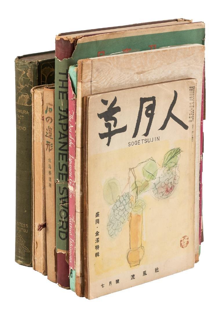 7 volumes on Japanese gardening, etc.
