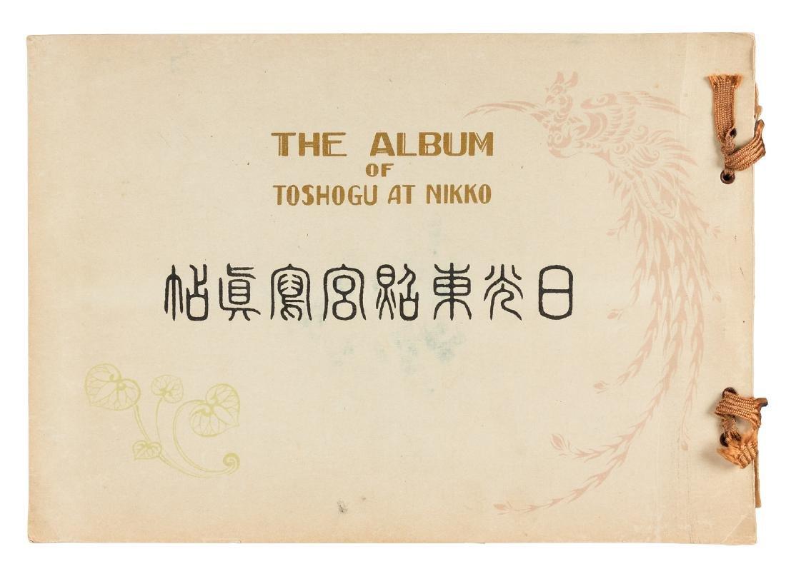 Toshogu at Nikko 29 plates