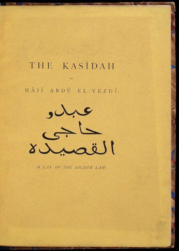 2021: The Kasîdah of Hâjî Abdû el-Yezdî