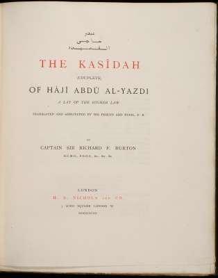 2022: The Kasîdah of Hâjî Abdû Al-Yazdî