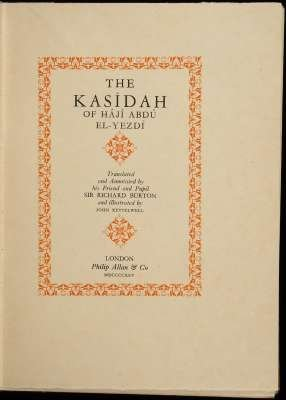 2023: The Kasîdah of Hâjî Abdû el-Yezdî