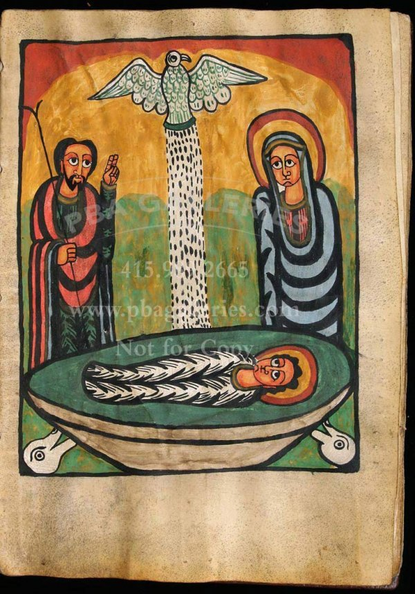1011: Ethiopian Coptic Bible With 6 Gouache Paintings