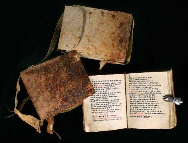 1012: Ethiopian Coptic Bible