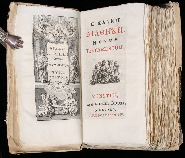 1020: New Testament in Greek - 1745