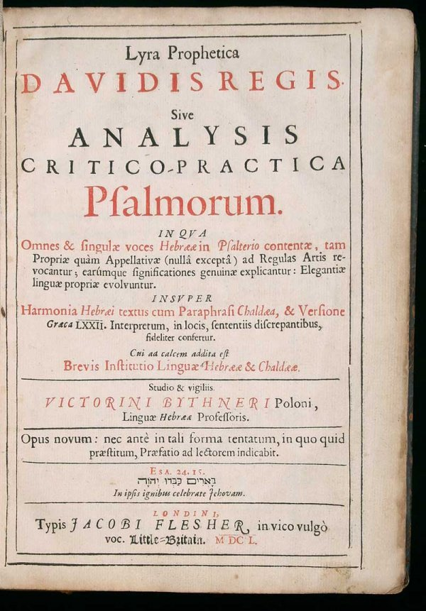 1021: Psalms of David analyzed, 1650