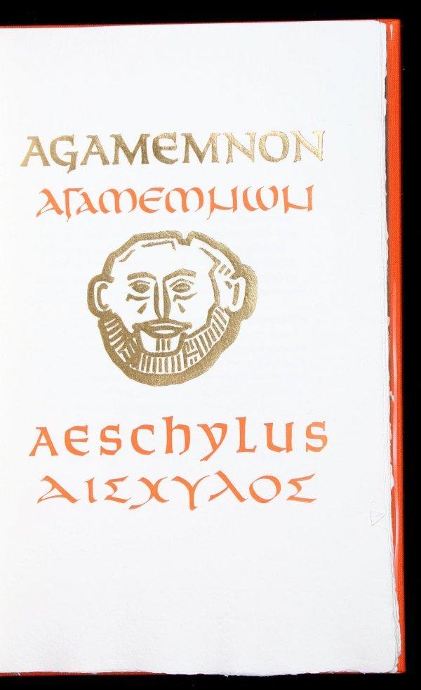 2: The Oresteian Trilogy Allen Press 1 of 140 copies