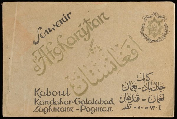 3001: Souvenir of Afghanistan with color plates c.1924
