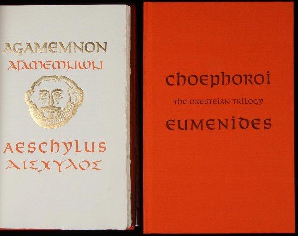 2001: The Oresteian Trilogy Allen Press 1 of 140 copies