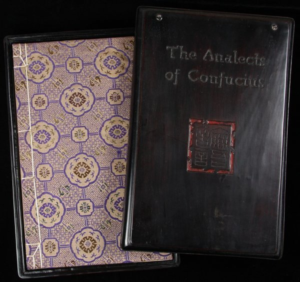 1417: Analects of Confucious, LEC in wooden box 1/1500