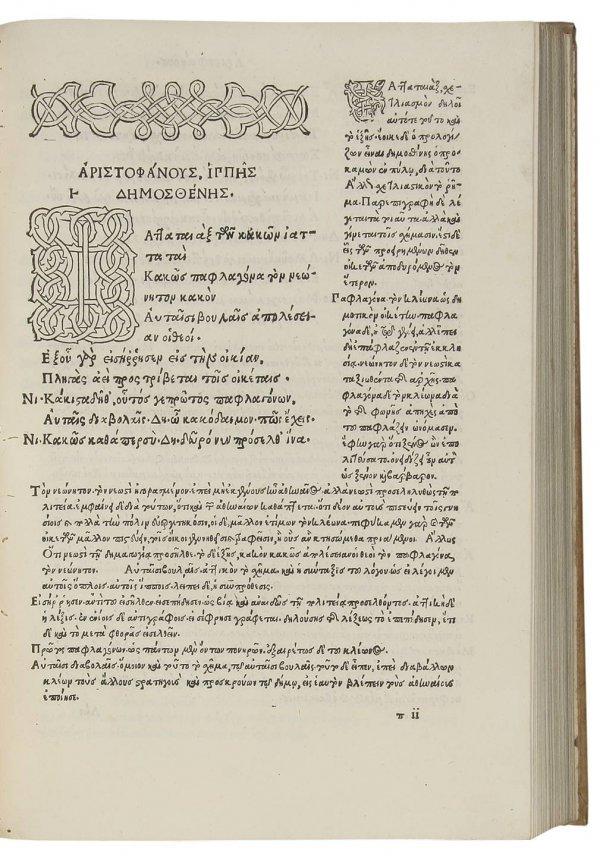 10: Incuable edition of Aristophanes 1498 Aldine