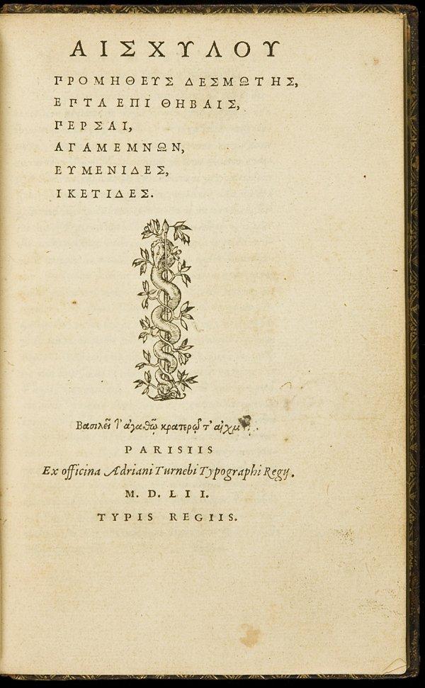 2: Aeschylus Tragedies in Greek 1552