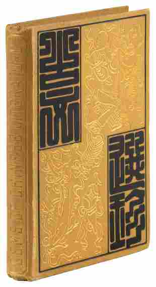 Gems of Chinese Literature, 1884