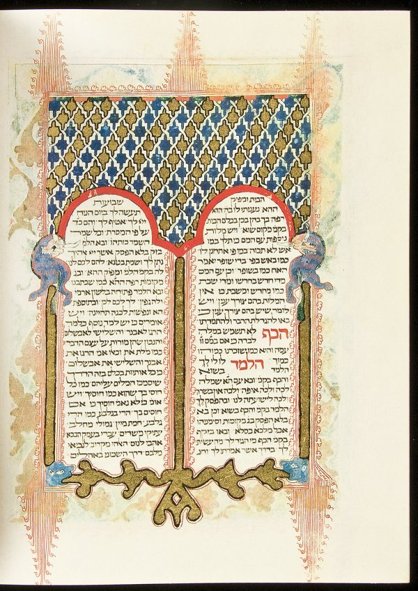 7: Facsimile of the Hebrew Kennicott Bible