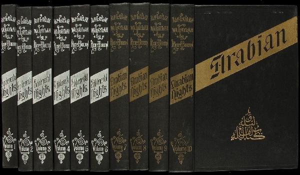 7: Richard F. Burton Arabian Nights 16 volumes