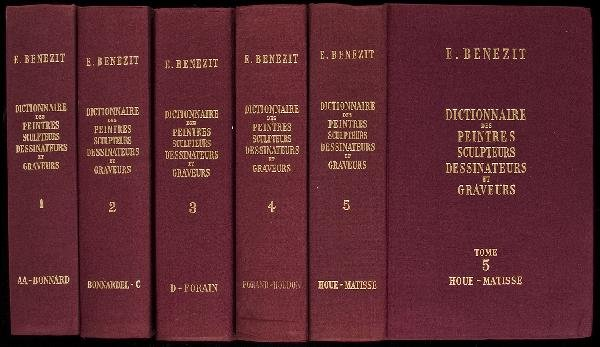 14: French 8 vol Dictionary on Art 1966 facsimile ed