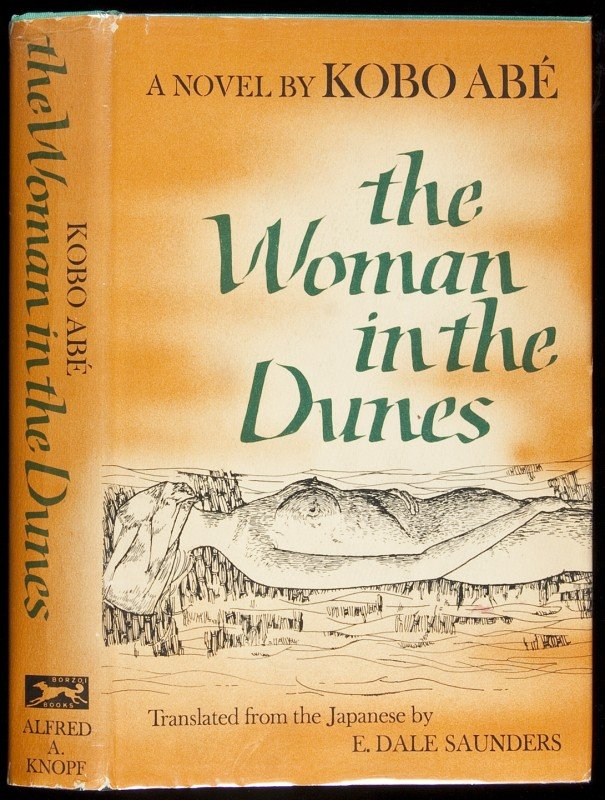 2: The Woman in the Dunes 1st US ed by Kobo Abe