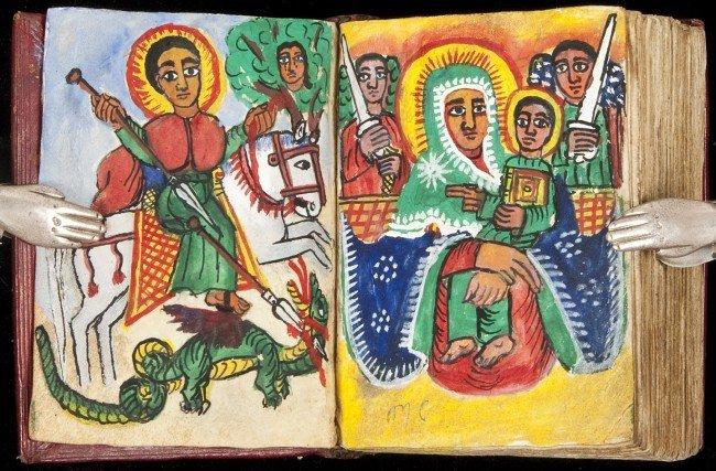 24: Ethiopian Coptic Bible With 4 Gouache Paintings