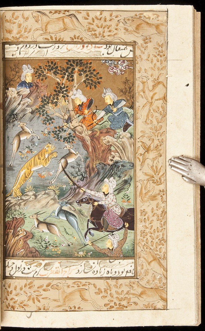 178: Persian ms with miniatures of hunting scenes