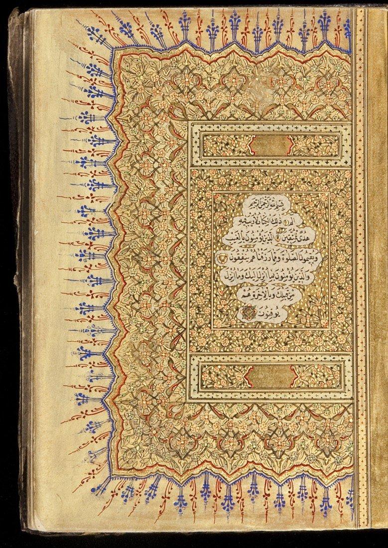 94: Manuscript Qur'an