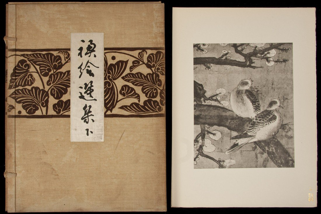 16: 120 plates of Japanese Screen Paintings