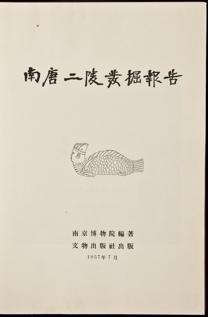 21: Rare report on Chinese excavations 1957
