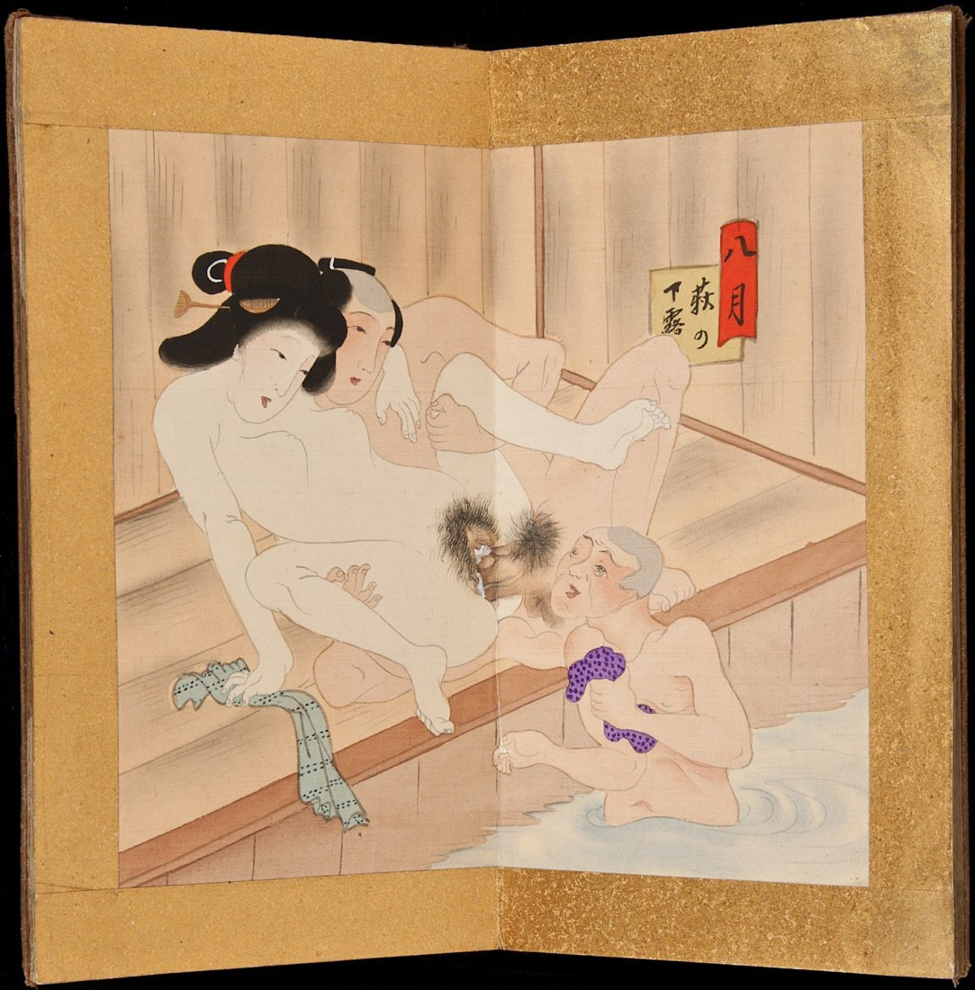 11: Japanese Shunga or Pillow Book c.1920s
