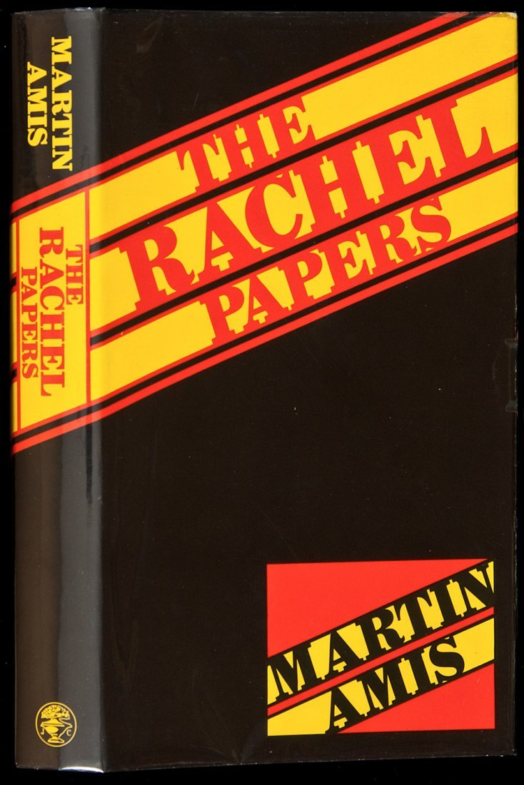 9: Rachel Papers by Martin Amis 1st in dj