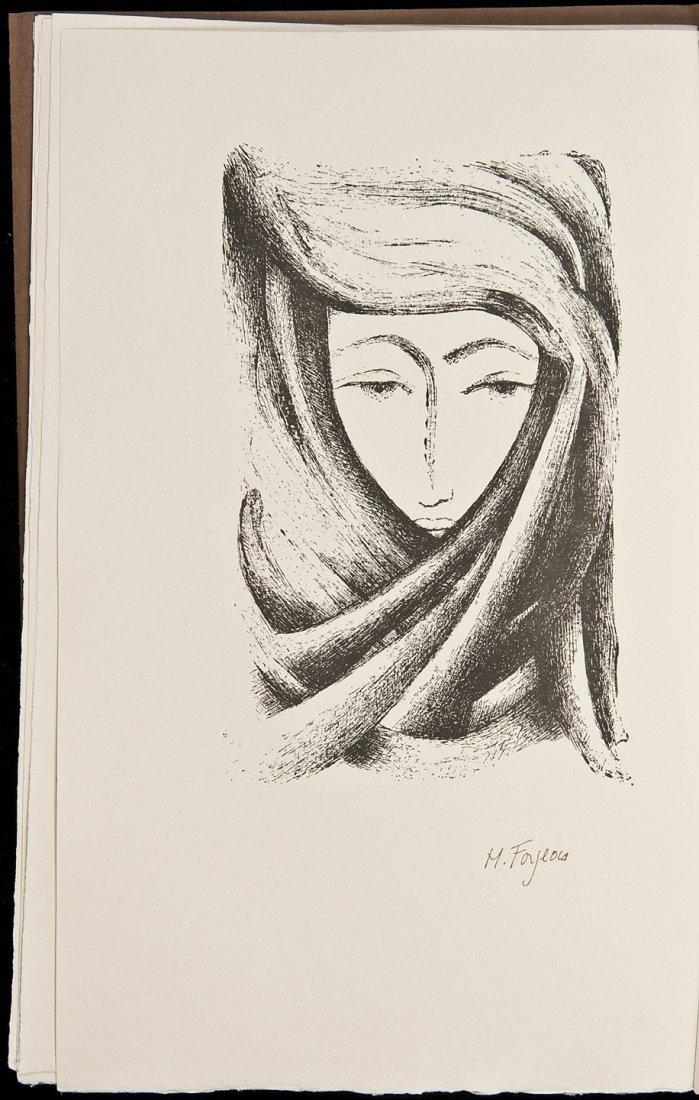 14: Jonah, Judith, Ruth  Allen Press 1/140