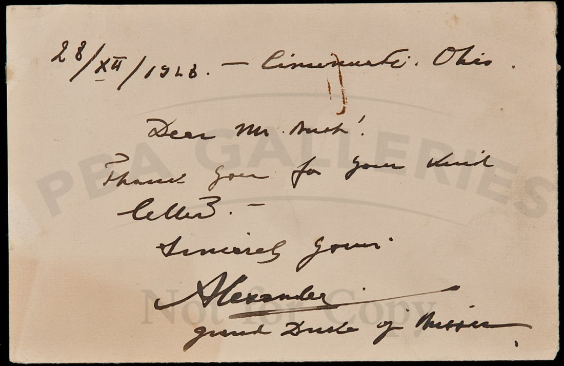 4: Signed note Alexander, Grand Duke of Russia