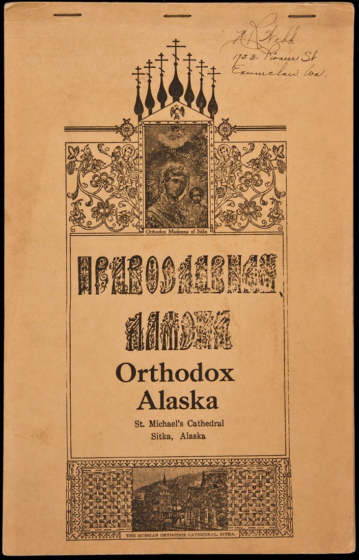 7: Orthodox Alaska: St. Michael's Cathedral, Sitka
