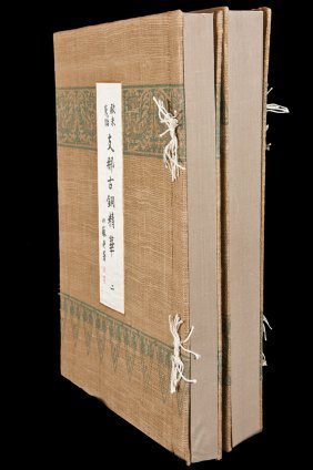 296: Ancient Chinese Bronzes 2 volumes (of 7) 1933